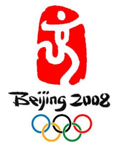 珍藏历届奥运会标志图  - 17898ff - 17898ff欢迎您