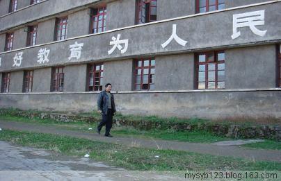"""谁废弃了""""希望小学""""(二):68名学生和6名老师的乡村小学 - mysyb123 - 世界之上"""