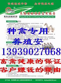 最新酵母技术可抵御酿酒过程硫化氢的生成 - 禽病专家 - 中国(驰骋)动物保健品贸易行