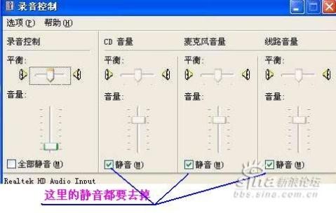声卡麦克风的相关设置 - 寒情 - 8-com.blog.163.com