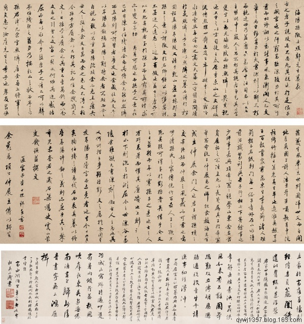 查士标书画及吾之一幅临作(清晰) - 隅馨斋主 - 隅馨斋