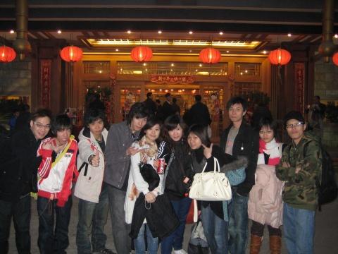 珠海游+御温泉 - 香草味可乐 - 香草味可乐