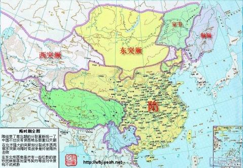秦朝前七国地图