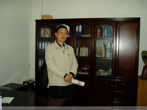 上班了 - 高歌anh cao - caocamquy.blog.163.c