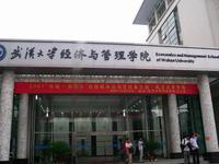 武汉大学水利水电学院师资力量 - 开水一杯 - 風為什麼有聲音