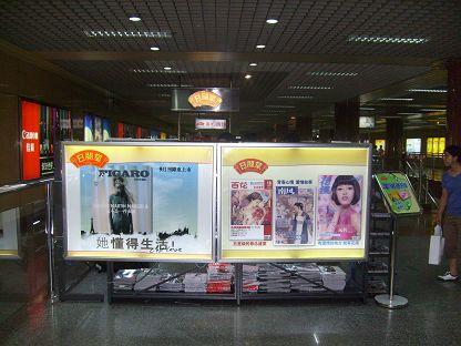 花溪的广州地铁广告 - 黄佟佟 - 佟里个佟