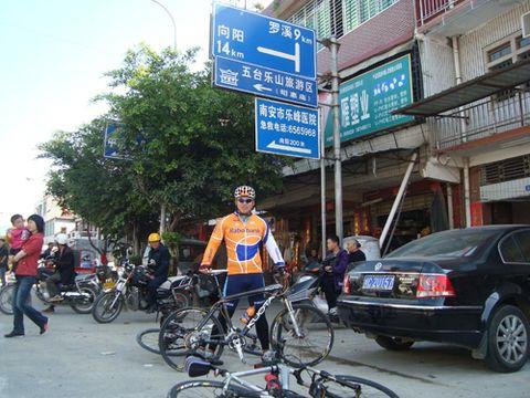 再戰五台樂山 2008.11.22 - Ocean Liu - Ocean Liu 的博客