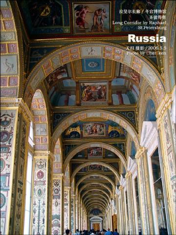 艺术的宫殿--冬宫博物馆/圣彼德堡(2) - 天高.我翔 - 艺术世界