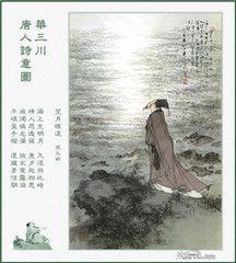 [原创]读陈子昂登幽州台歌感怀 - 陈迅工 - 杂家文苑