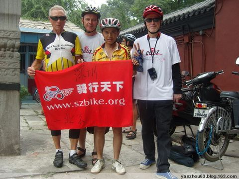 迎奥运--迎大运--健康中国行 - 孜孜 - 孜孜给您带路