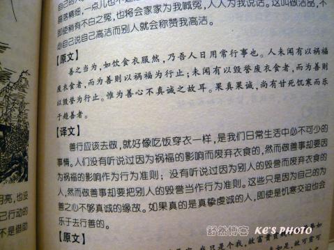 【引用】【原创】 读吕坤的《呻吟语》 - yp - p841009 的博客