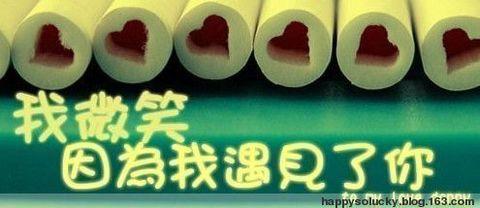 reason for love - 一朵儿 - 一朵儿的 博客
