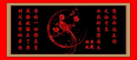 心曲 - 星语心愿 - [心灵别墅]--星语心愿