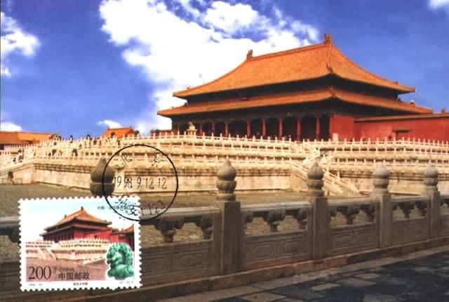 中国古建筑屋顶归纳 - 乐园 - 高山流水