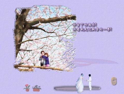 冬天你冷吗--朗诵 - 巴依 - 巴依欢迎您