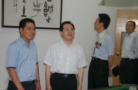 陈兰通、保育钧、吴瑞林等领导参观视察远东 - 远东蒋锡培 - 远东蒋锡培