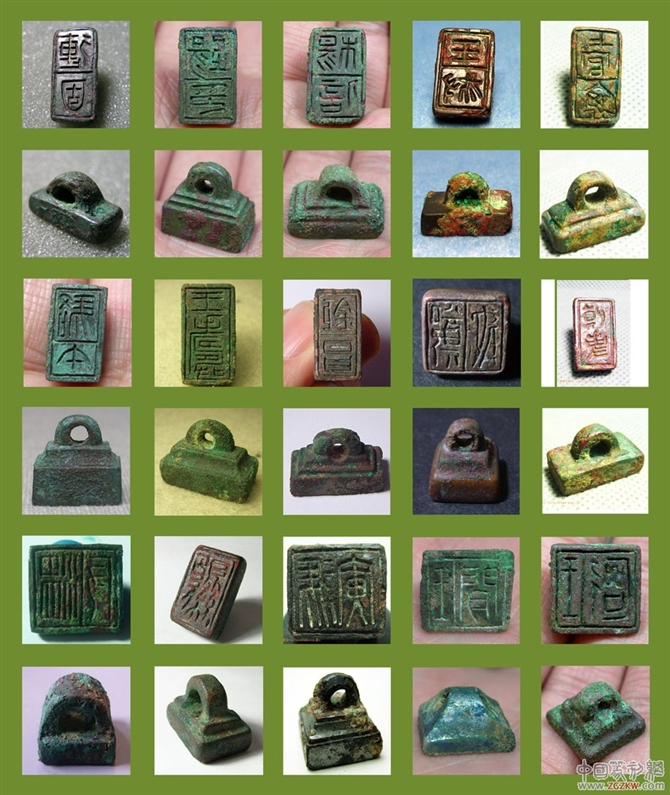 古玺集 -老排长 - 老排长(6660409)