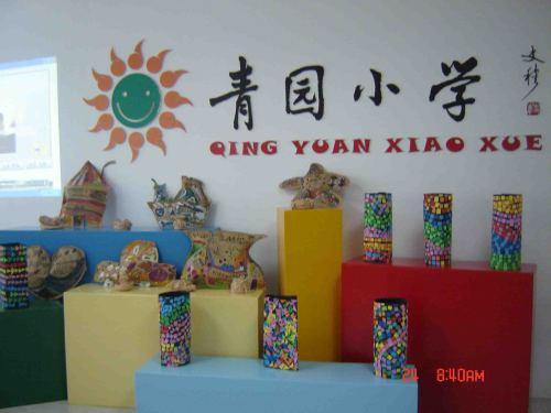 强大,靠的是实力,但是,伟大,靠的是胸怀 - qingyuandankui - 清   心   无   言