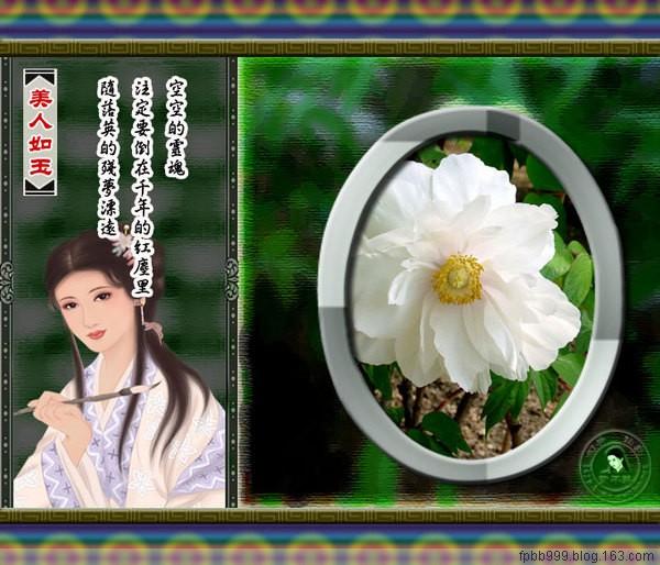 博客代码三 - ybk1520(晓云) - ybk1520的博客