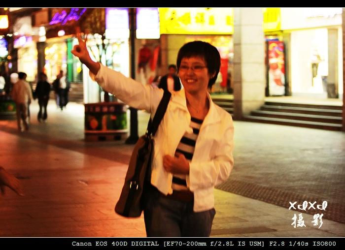 【印象苏州】10、打望观前街 - xixi - 老孟(xixi)旅游摄影博客