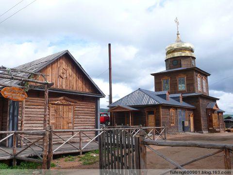 在边陲小镇感受俄罗斯风情 - 快乐老朽 - 快乐老朽祝您快乐