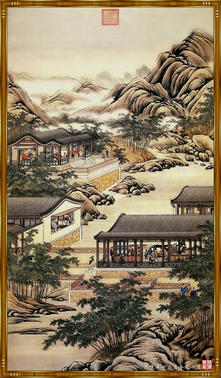 清院本十二月令图轴欣赏(12P) - ☆云儿☆ - 淡淡的云BLOG