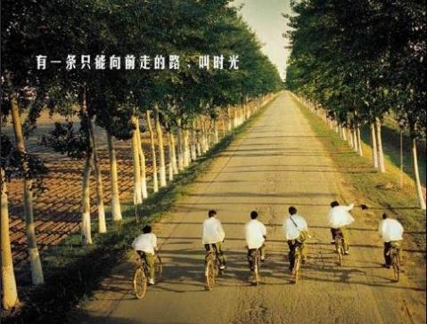 出走 - 馨香盈袖 - 記 日