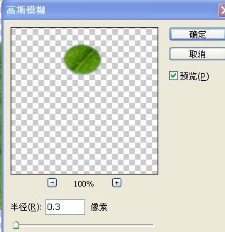 PS教程之动态水珠 - 寒情 - 8-com.blog.163.com