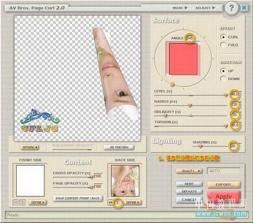 引用 用Photoshop外插滤镜做卷页效果 - 梦中情 - 梦中情