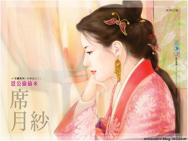 手绘美女图集 - shihui66 - 风采