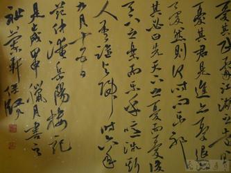 """田溯宁先生的精彩思想(编辑)—— 三、走出历史的""""假期"""""""