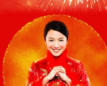 2014年10月23日 - 胡峰(国峰) - 剑指五洲,笔扫千军,气贯长虹,音绕乾坤
