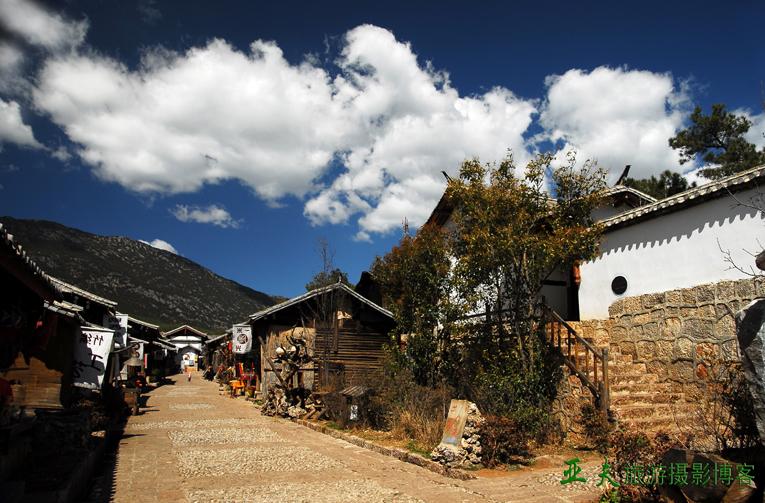 (原摄)丽江东巴谷 - 高山长风 - 亚夫旅游摄影博客