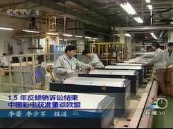 中国彩电重返欧盟:象征意义大于实际效益 - 一德 - 一德的博客