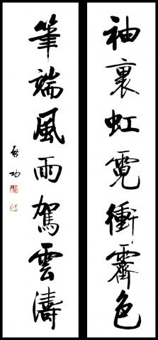 【启功书法】 - ok888999888 - ok888999888的博客