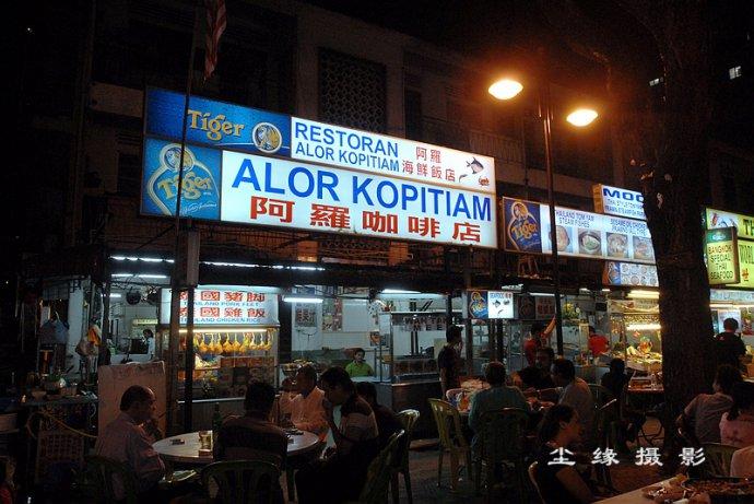 现代和传统并存的吉隆坡 - Y哥。尘缘 - 心的漂泊