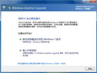 win7家庭版-旗舰版 - I WILL BE BACK! - xzh2012的博客