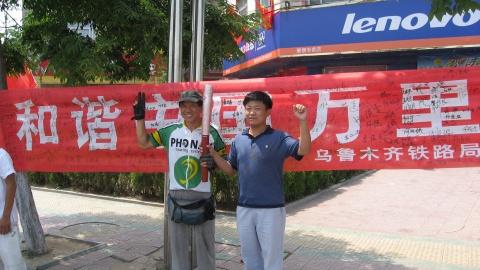 迎奥运骑行中国11省区结束语 - 新铁骑友 - 新铁骑友的单车世界