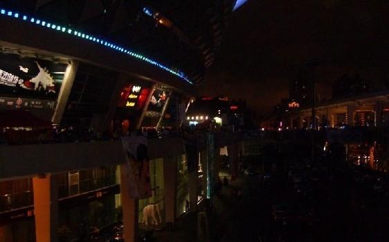 转载:虹口体育场外BH的景象10.02 - Cassiopeia - 我的Paradise