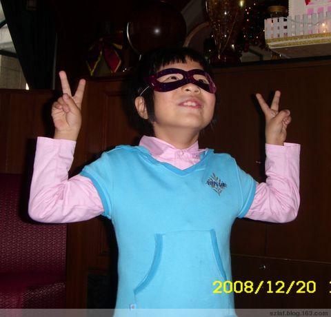 2008年12月21日 - 刘静好 - 刘静好的博客