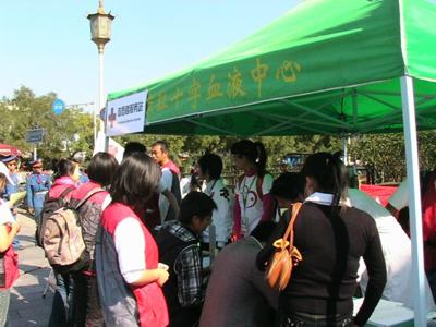 [随笔]和风伴骑行、丽日映爱心! - 北京之家 - 北京红十字造干志愿者之家
