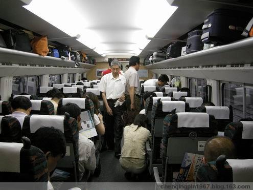 坐飞机,为何感觉比坐火车时间慢 - 陈清贫 - 魔幻星空的个人主页