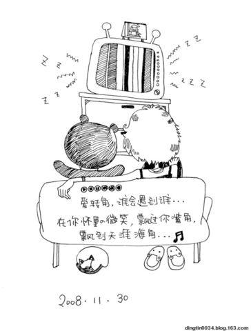 灵TIN天籁/漫画随笔14 仙境之桥 - 幽灵公主 - 灵TIN天籁