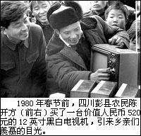 新中国各年代是怎样过年的? - 中华遗产 - 《中华遗产》