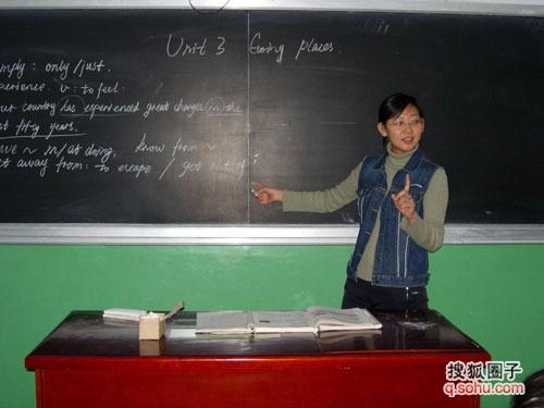 人民教师的写照  - 一杯清茶 - 洈水河畔的守望者
