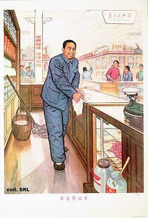 华国锋时代的消失 - 江小鱼 - 江小鱼