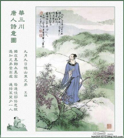 引用 九九重阳节的传说 - 392032739 - 392032739的博客