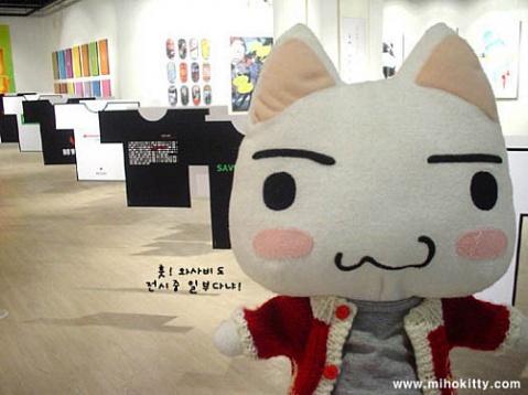 热烈庆祝香港回归11周年 - leonlee -      leonlun