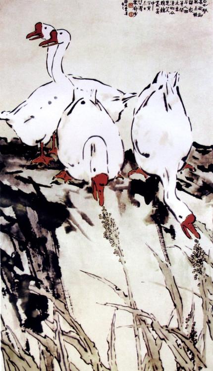 徐悲鸿作品欣赏 - 河山 - 河 山 de boke