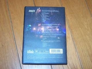 H - agackt - 「桜花ノ 繚乱」